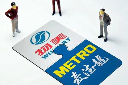 外资零售败走中国,中国零售之战成为阿里与腾讯的巨头游戏
